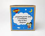 """Набор для влюбленных """"Любовь всерьез"""": жвачки """"Лав из"""" в баночке, упаковка печений с предсказаниями """"Love is"""", фото 6"""