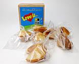 """Набор для влюбленных """"Любовь всерьез"""": жвачки """"Лав из"""" в баночке, упаковка печений с предсказаниями """"Love is"""", фото 7"""