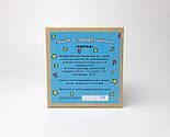 """Подарочный бокс """"Набор для исполнения желаний"""": конфеты для исполнения желаний и магическое печенье, фото 5"""