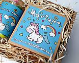 """Подарочный бокс """"Набор для исполнения желаний"""": конфеты для исполнения желаний и магическое печенье, фото 9"""