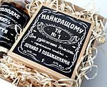 """Подарочный бокс """"Сладкая жизнь настоящего мужчины"""" в стиле """"Джек Дениелс"""": конфеты и печенье с предсказаниями, фото 10"""