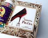 """Подарочный бокс """"Для сильной и стильной"""": волшебные пилюли для вечной красоты и печенье с предсказаниями, фото 9"""