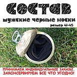 Консервовані Шкарпетки Справжнього Чоловіка - Подарунок Чоловікові - Подарунок коханому чоловікові, фото 4
