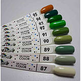 Гель-лак Pixel №092 ярко зеленый, 8мл, фото 2