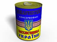 Консервовані Шкарпетки Захисника України - подарунок на 14 жовтня - подарунок для чоловіка