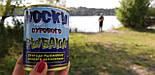 Консервовані Шкарпетки Суворого Рибалки - Подарунок рибалці - Оригінальний Подарунок На День Рибалки, фото 5