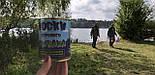 Консервовані Шкарпетки Суворого Рибалки - Подарунок рибалці - Оригінальний Подарунок На День Рибалки, фото 6