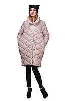 Модная женская зимняя куртка-пуховик Бежевая