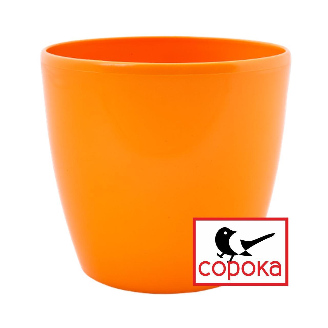 Вазон для цветов Алеана Матильда 7*6см оранжевый 0,3л (Горшок для цветов пластиковый Алеана Матильда)
