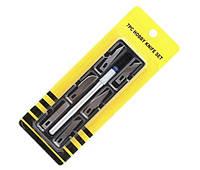 Нож макетный со сменными лезвиями 6 штук