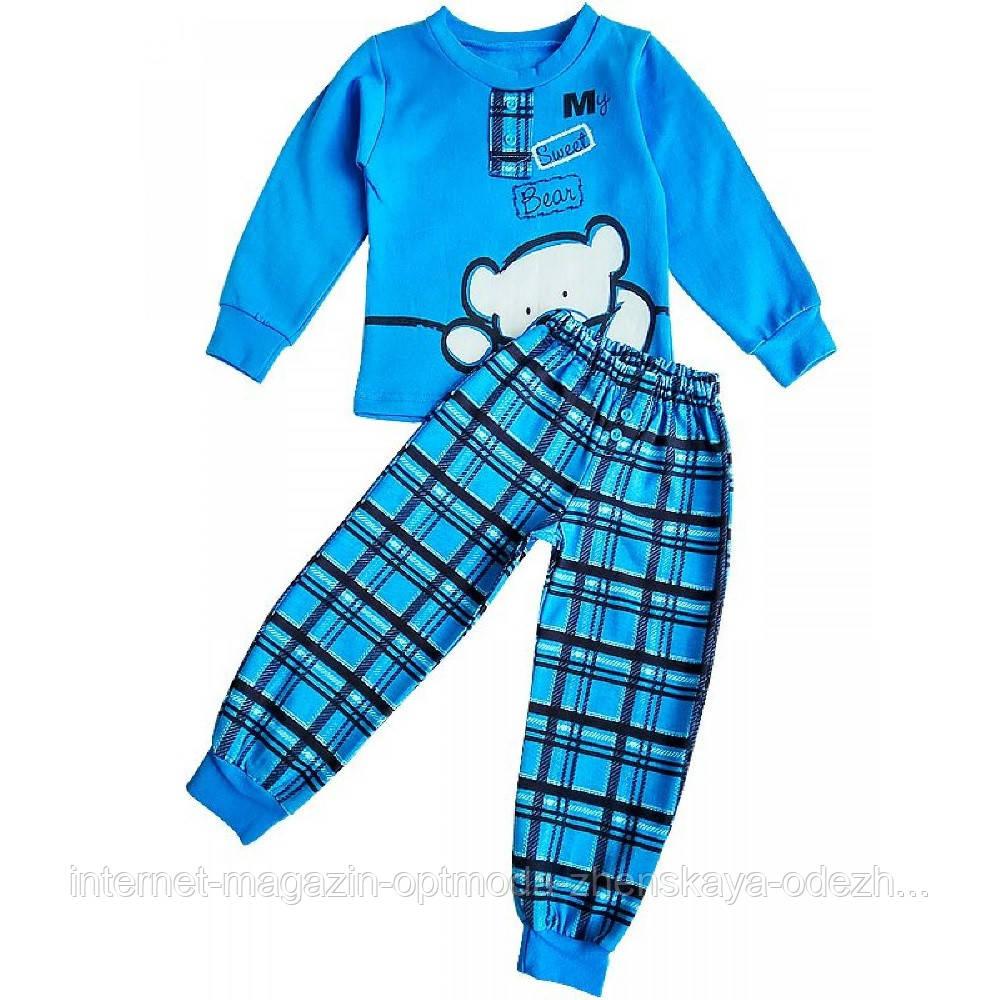 """Комфортная красивая хлопковая пижама на мальчика """"Медвежонок"""""""