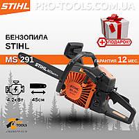 Бензопила Штиль STIHL MS 291 (шина 45 см, 4.2 кВт) Цепная пила Штиль МС 291