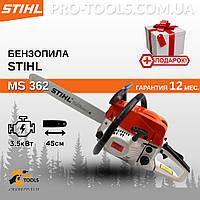Бензопила Штиль STIHL MS 362 (шина 45 см, 3.5 кВт) Цепная пила Штиль МС 362