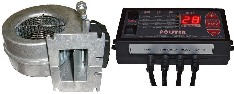 Контроллер Polster-C11 + вентилятор WPA-120 для твердотопливного котла
