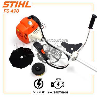 """Мотокоса Штиль FS 490 (5,3 кВт, 2х тактный) Комплектация """"Стандарт"""". Бензокоса Штиль, кусторез, триммер"""