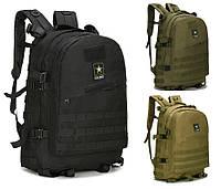 Тактический (штурмовой, военный) рюкзак U.S. Army 45 литр