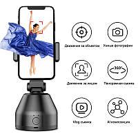 Смарт-штатив (умный держатель для смартфона) Souing Genie 360° с датчиком движения (7323)