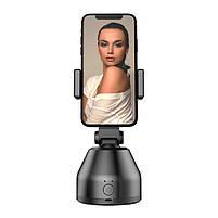 Смарт-штатив (розумний тримач для смартфона) Souing Genie 360° з датчиком руху (7323), фото 4