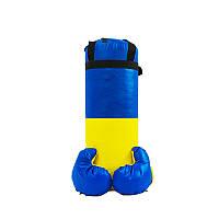 """Боксерский набор """"Ukraine"""" средний (высота 46 см, диаметр 18 см) 2015"""