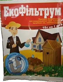 Биосептик ЭкоФильтрум  15 г для выгребных ям на 1 куб