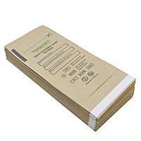 Крафт-пакет для стерилизации  75х150 мм СТЕРИМАГ (100шт)