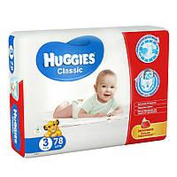 Huggies Classic 3 ( 4-9 ) 78 шт!