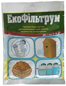 Биосептик ЭкоФильтрум  25 г для выгребных ям на 3-4 куба