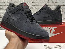 Зимние мужские кроссовки Nike Air Force grey с мехом. ТОП Реплика ААА класса., фото 3
