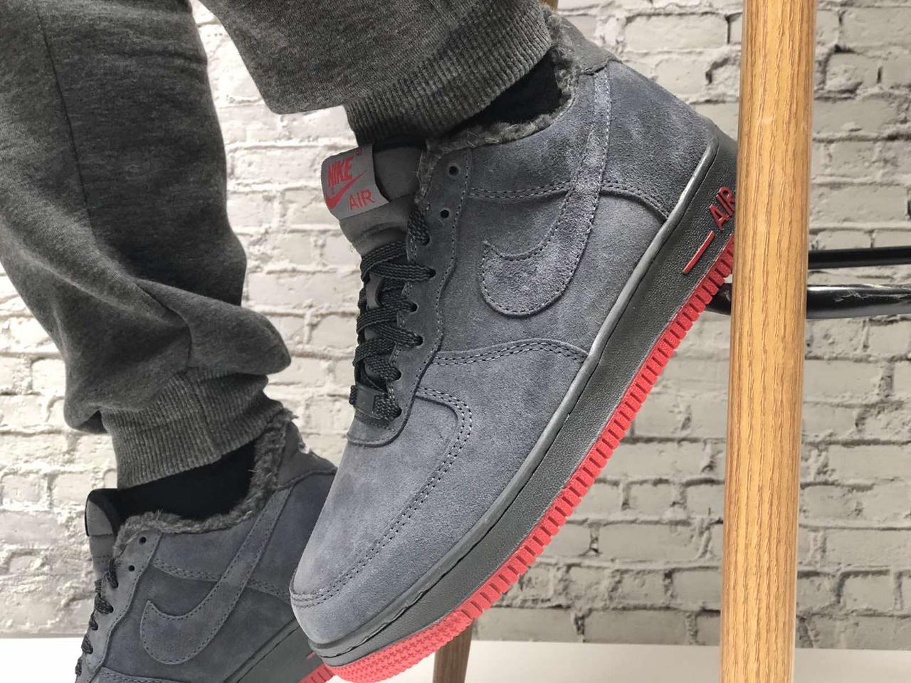 Зимние мужские кроссовки Nike Air Force grey с мехом. ТОП Реплика ААА класса.