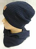 Шапочка с шарфом хомут, фото 2