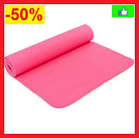Йога коврик Фитнес коврик Гимнастический коврик Коврик для спорта TPE + TC 183 x 61 x 0,6 см Розовый