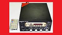 Bosstron ABS-805U Підсилювач звуку USB+SD+FM+Karaoke, фото 1