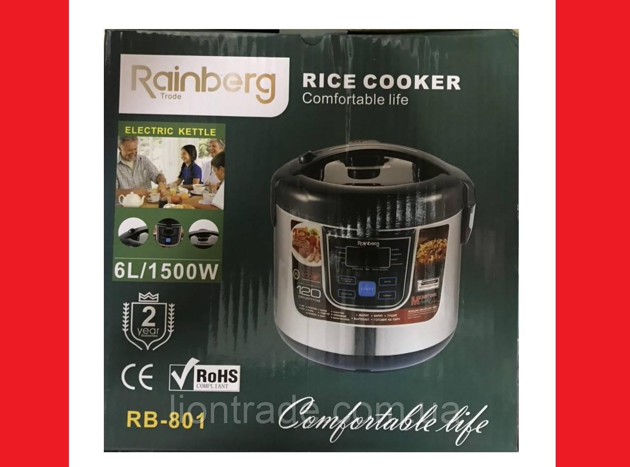 Мультиварка Rainberg RB-801 12 программ 6л 1500Вт