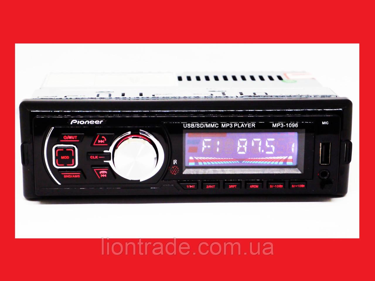 Автомагнітола Pioneer 1096BT - Bluetooth MP3 Player, FM, USB, microSD, AUX - ЗНІМНА панель