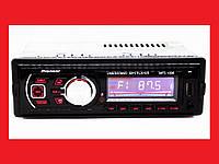 Автомагнітола Pioneer 1096BT - Bluetooth MP3 Player, FM, USB, microSD, AUX - ЗНІМНА панель, фото 1