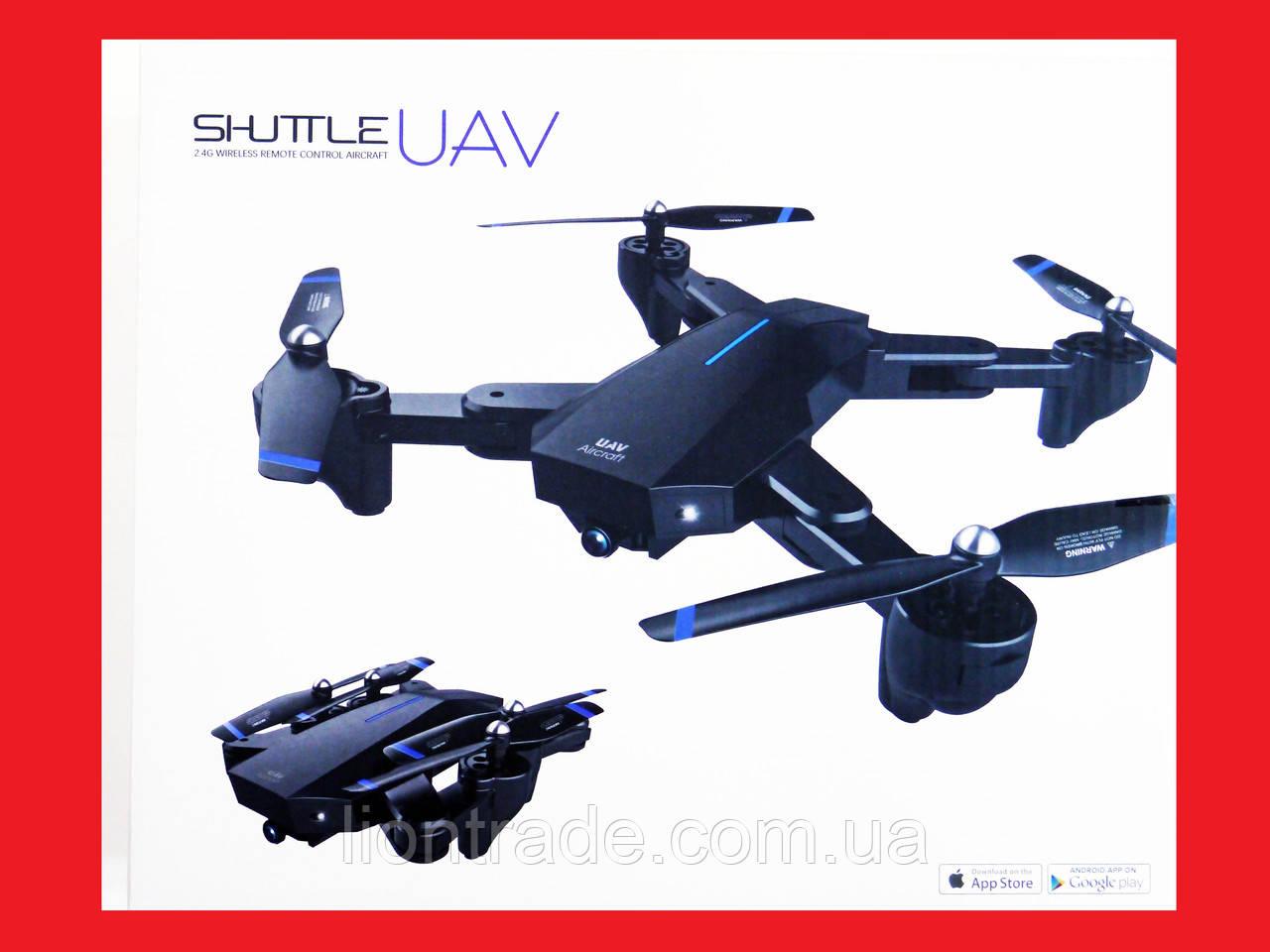 Квадрокоптер Shuttle UAV Aircraft c WiFi камерой складывающийся корпус