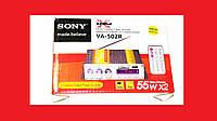 Усилитель Sony VA-502R - USB, SD-карта, MP3 2х канальный, фото 1