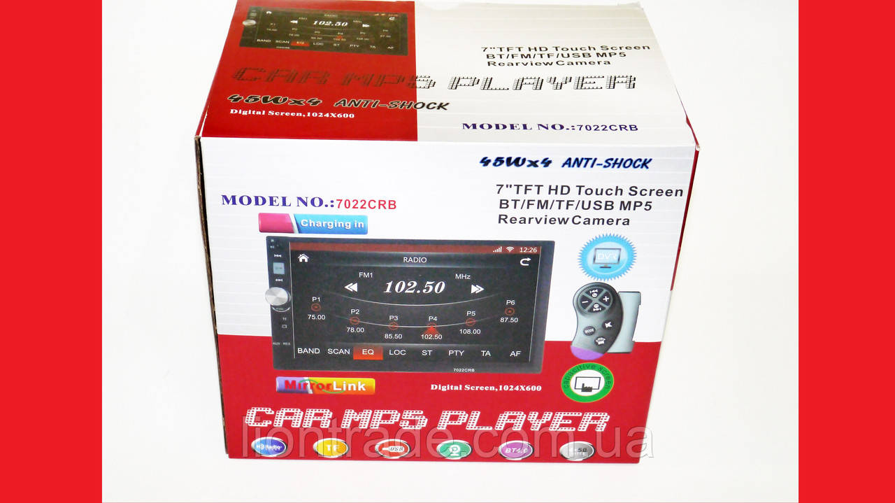 2din Pioneer 7022 Автомагнитола USB+SD+Bluetooth