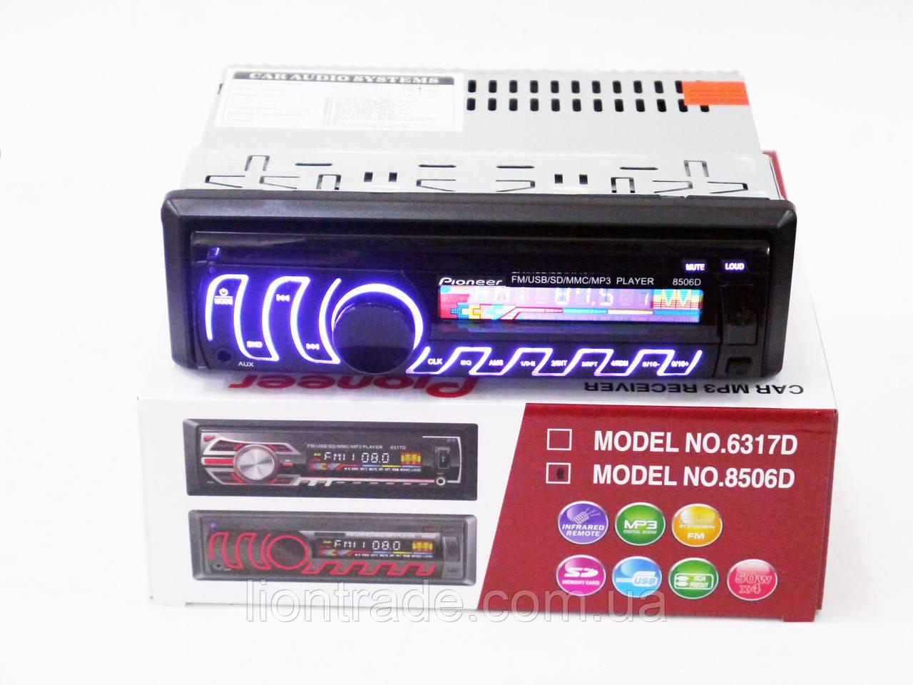 Автомагнітола Pioneer 8506D Usb+підсвітка RGB+Fm+Aux+ЗНІМНА ПАНЕЛЬ