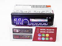 Автомагнітола Pioneer 8506D Usb+підсвітка RGB+Fm+Aux+ЗНІМНА ПАНЕЛЬ, фото 1