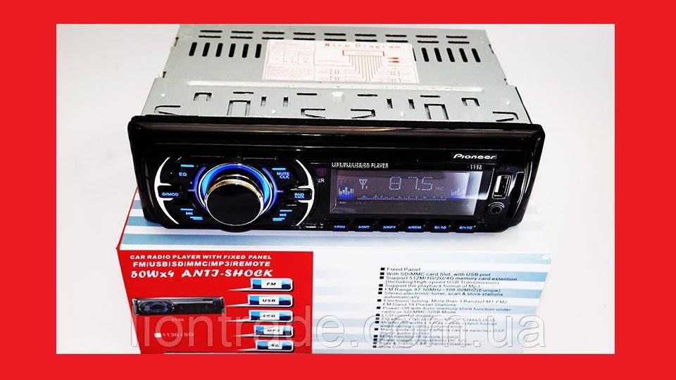 Автомагнитола Pioneer 1136 Usb+Sd+Fm+Aux+ пульт (4x50W)