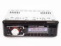 Автомагнитола Pioneer 2051 Usb+Sd+Fm+Aux+ пульт (4x50W), фото 1
