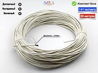 Карбоновый нагревательный (греющий) кабель 141 ом/метр - 50 метров | Гарантия 10 лет | Nova Therm