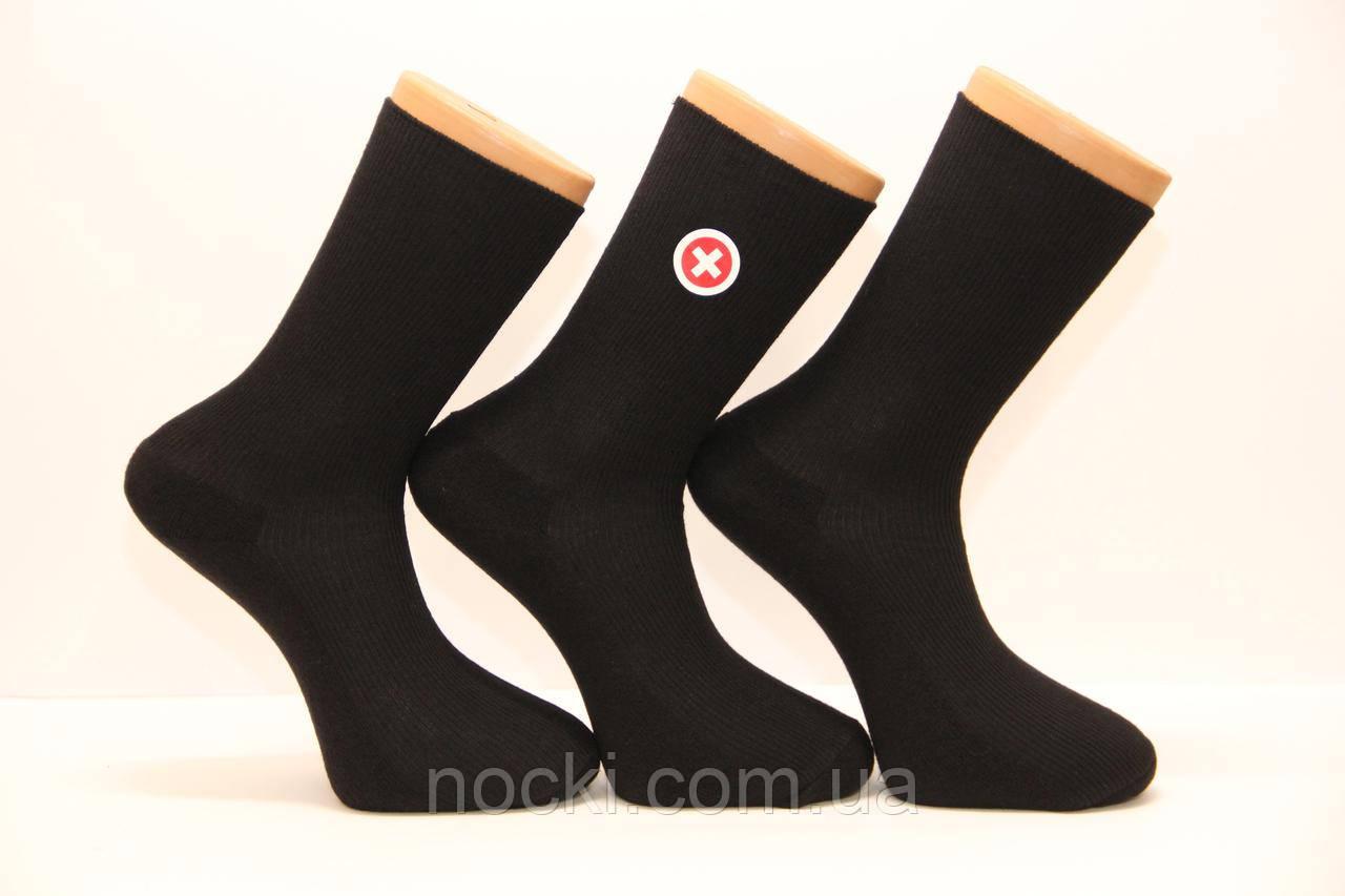 Мужские носки диабетические с махровой подошвой КАРДЕШЛЕР в рубчик 39-42 черный