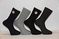 Чоловічі шкарпетки діабетичні з махрової підошвою КАРДЕШЛЕР в рубчик 43-46 асорті