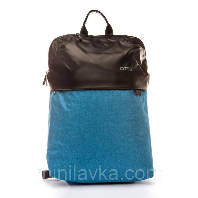Рюкзак городской для ноутбука Волна BST 320019 32х17х47 см. голубой