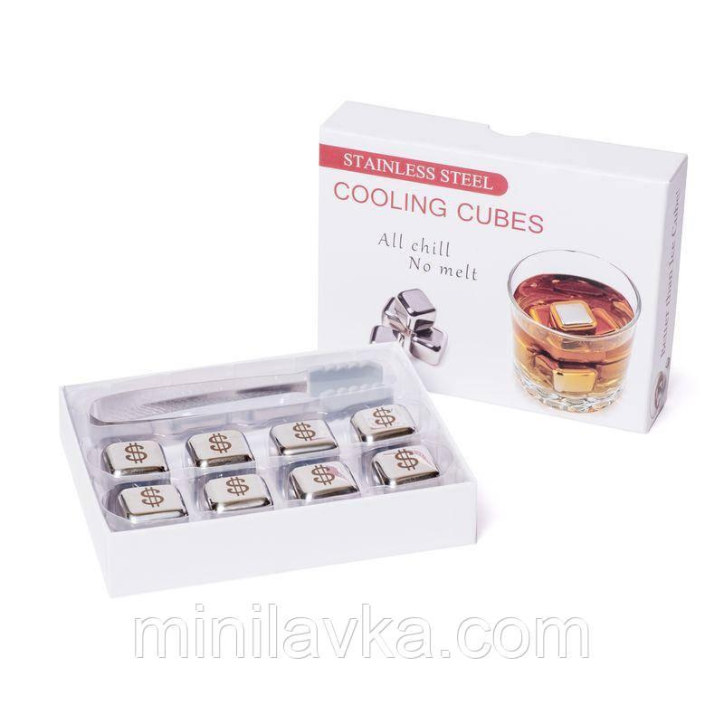 """Набор камни кубики для виски металл 8 шт с пинцетом в подарочной коробке Decanto 980030 """"Доллар"""""""