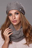 Зимовий жіночий комплект (берет+шарф) Кім