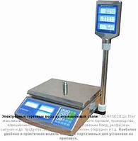 Торговые весы F902H-ECS