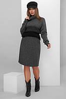 Плиссированная вязаная юбка с эластичным поясом графит 42-48